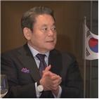 회장,이건희,삼성,삼성그룹