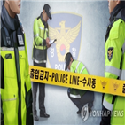 어린이집,경찰,인천