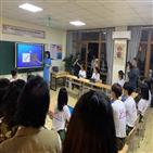 한국어,베트남,비상교육,취업,한국,스마트