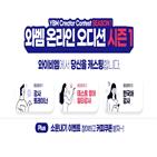 강사,수업,부문,한국어,영어