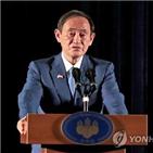 일본,스가,총리,한국,임명,거부,정부