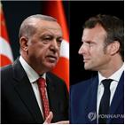 에르도안,마크롱,대통령,이슬람,프랑스,문제