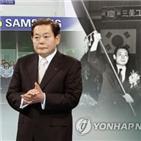 삼성,회장,이건희,추모관,고인,임직원,온라인