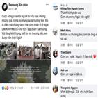 베트남,삼성,회장,법인