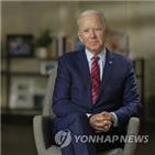 미국,트럼프,바이든,북한,미사일