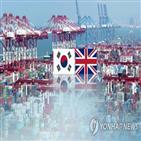 영국,한국,협력,장관,양국,적극적