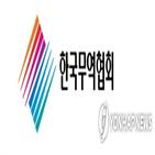 스타트업,한국,투자,골드만삭스