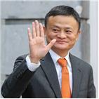 앤트그룹,중국,최대,규모,공모가,증시