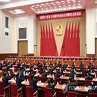 중국,공산당,경제,경제성장률,5중전회,목표치