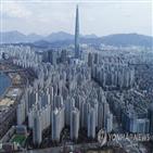 거래,아파트,매물,서울,가격,이달,매매
