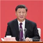 중국,경제,이번,주석,계획,미국,기술,5개년