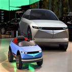 어린이,전동차,기술,현대차그룹