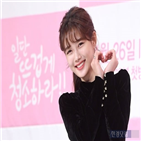김유정,그린노블클럽,후원자