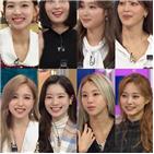 라스,특집,기대감,간판,걸그룹,라디오스타
