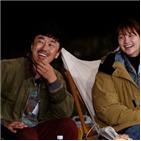 박소담,조달환,배우,신구