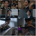 신성록,김서진,방송,감정