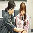 드라마,제작,지상파,내년,시청률,편성,올해