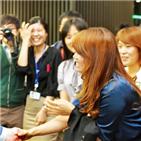 회장,삼성,글로벌,인재,전문가,지역,제도,사람,핵심,직원