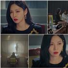 천서진,김소연,펜트하우스,눈빛,27일,현장