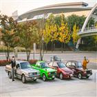 헤리티지,차량,현대,현대차