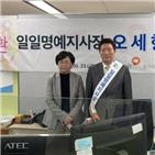 국민건강보험공단,토픽코리아,동작지사,한국토픽교육센터,고용노동부,오세형