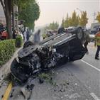 사고,도로,손수레
