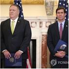 인도,중국,장관,미국,회의