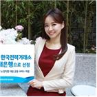 우리은행,한국전력거래소