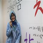 여성,김지영,인도네시아,한국,생각,결혼