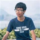 홍콩,토니,체포