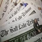 트리뷴,발행,신문,주간지,레이크