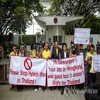 미국,태국,대사관