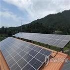 공급,재생에너지,신재생에너지,RPS,가중치,재점검,RPS제도,가격,설비,상황