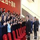 홍콩,중국,선전,발전