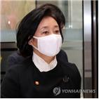 삼성,재벌개혁,장관