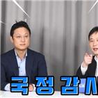 최진석,김승범,전형진,신도시,사전청약,입주,기자,이제,분양가,과장