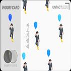 카드,적립,혜택,포인트
