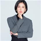 신동미,악플,사혜준,청춘기록,배우,이민재