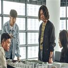 도굴,영화,이제훈,임원희