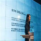 도굴,신혜선,영화,엘리트