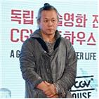 김기덕,상대,소송,청구