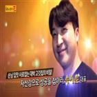 성공,방송,대표,송지훈