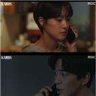 김서진,한애리,다빈,전화,아이,임건욱