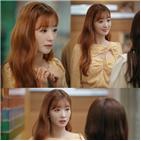 남자,윤보미,마요,제발,매력,모습,송하윤