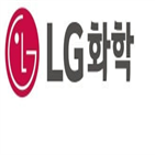 LG화학,국민연금