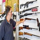 총기,총알,구매,지지자,대선,수요,확산,올해