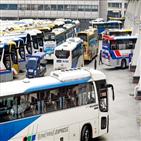 측정,공기질,업체,보고,환경부,운송사업자,차량,전문