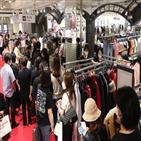 행사,최대,판매,할인,협력사,중소