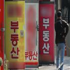 재산세,감면,민주당,정부,인하,서울시,방안,선거