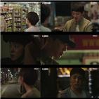 애리,연기,강승윤,방송,건욱,감정